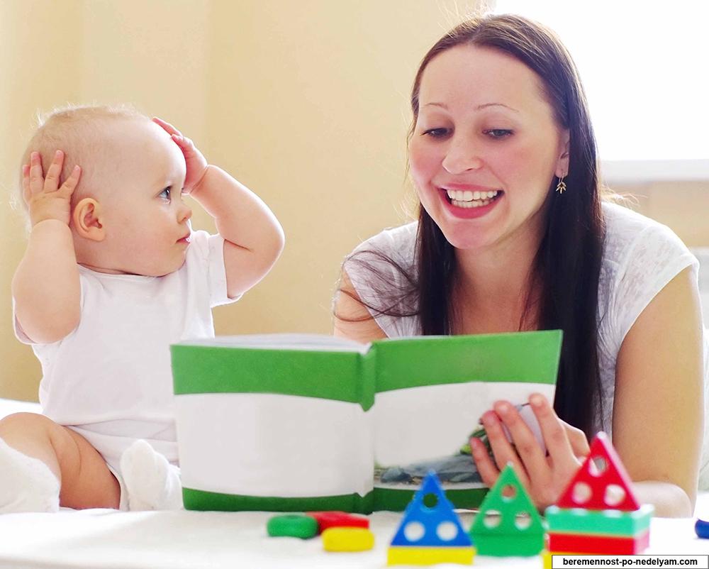 Bir çocuğun konuşmasını nasıl geliştirebilirim Genç ebeveynler için ipuçları