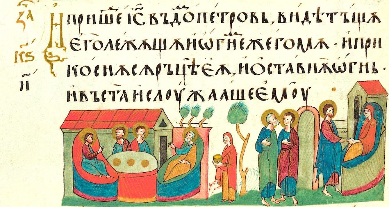 Eski Rus, Doğu Slav devletidir