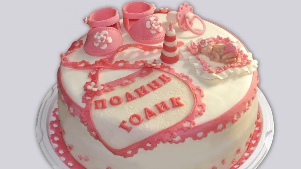 Безусловно, все меню должно подбираться по-особенному, но наиболее важная роль отводится все же детскому торту для девочки на 1 год.