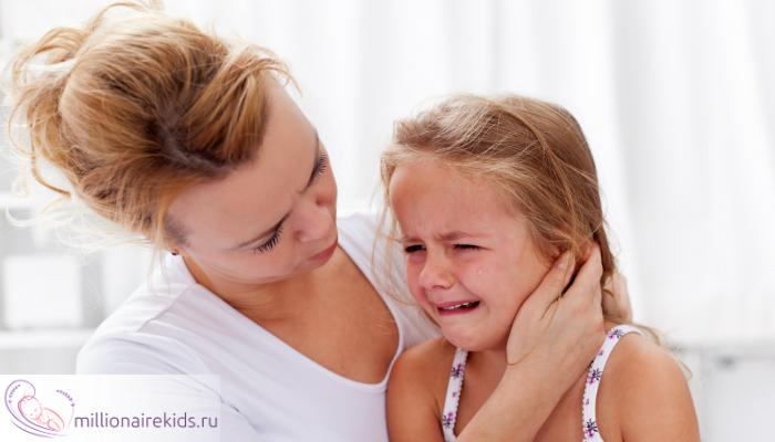 Çocuk geceleri uyanık bir histeri ile uyanır: Ne yapmalı